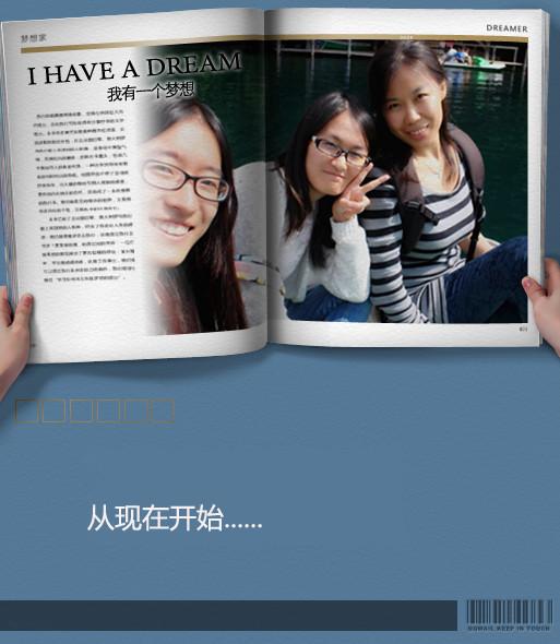 boating - 杂志